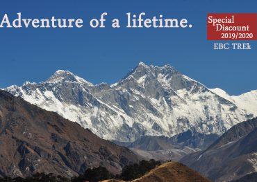 Short panoramic view Everest trek