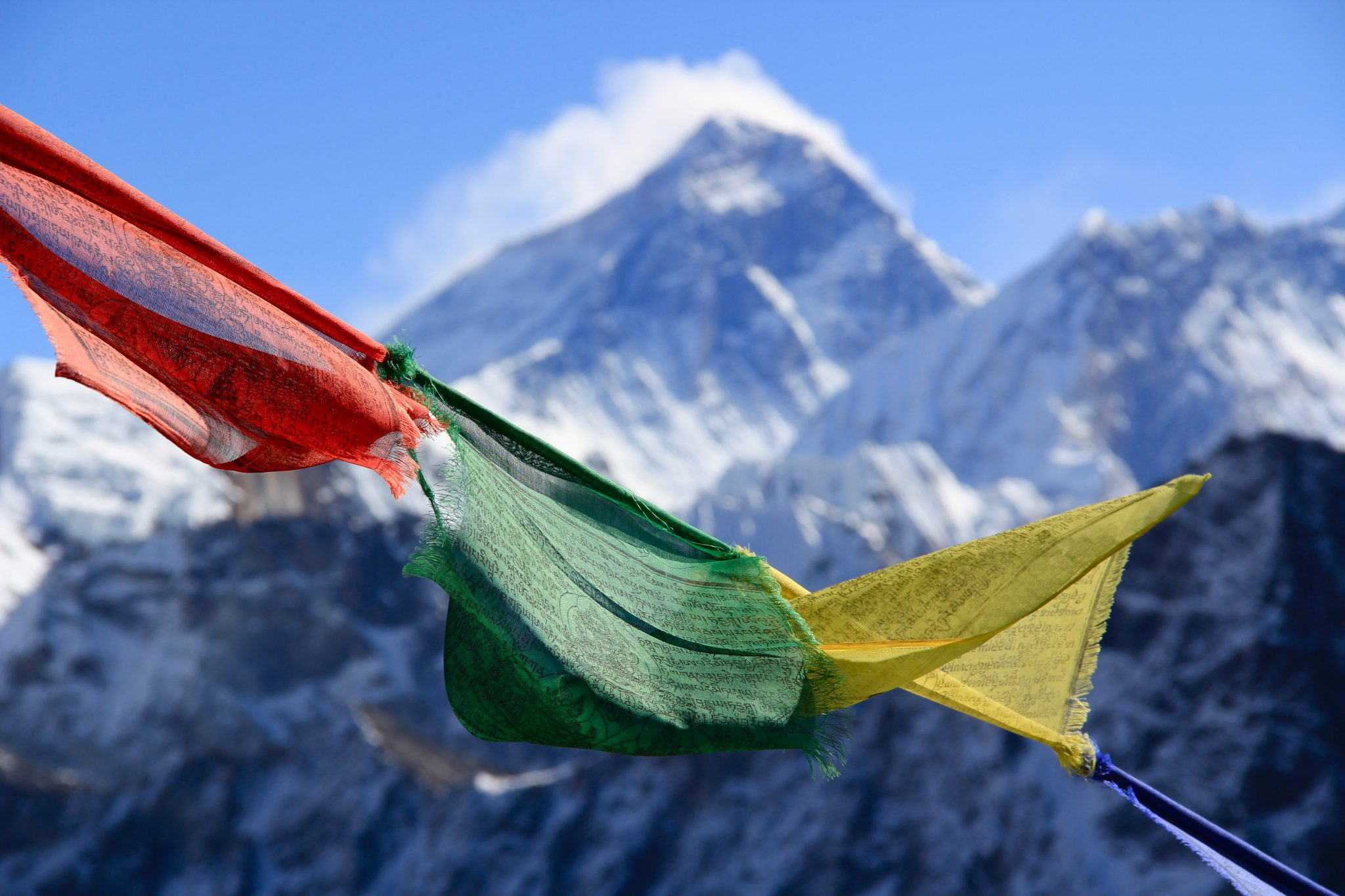 about nepal country